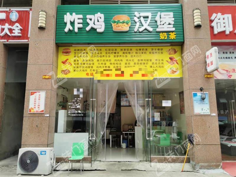 急转可空转成熟小区出入口77平米炸鸡汉堡店