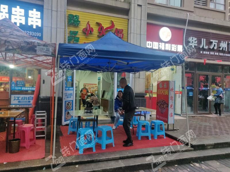 Z万州北山大道枇杷坪酒楼餐饮门面转让
