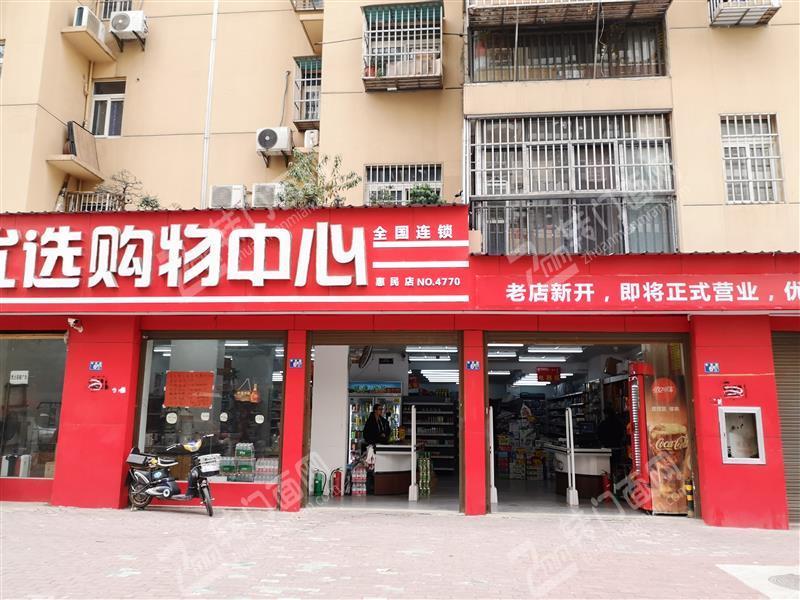 捡漏了,汉阳405平方大型超市见钱就转急急急