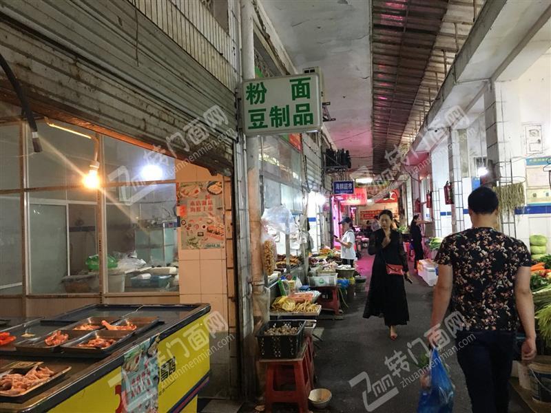 芙蓉区菜市场内48平豆制品店优价转让