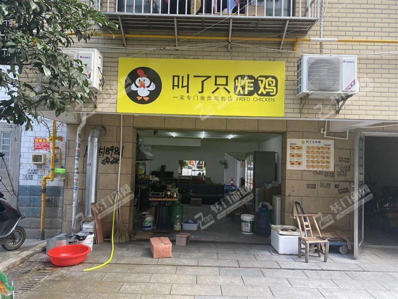 成熟社区120平餐饮炸鸡外卖店转让(130单/日)