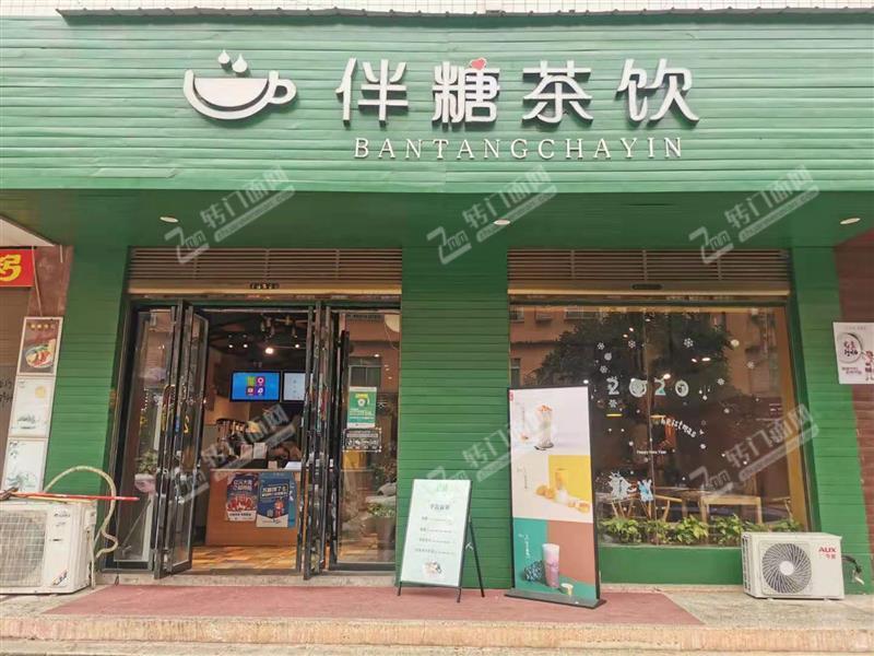 急转本科院校商业街3年奶茶小吃旺铺
