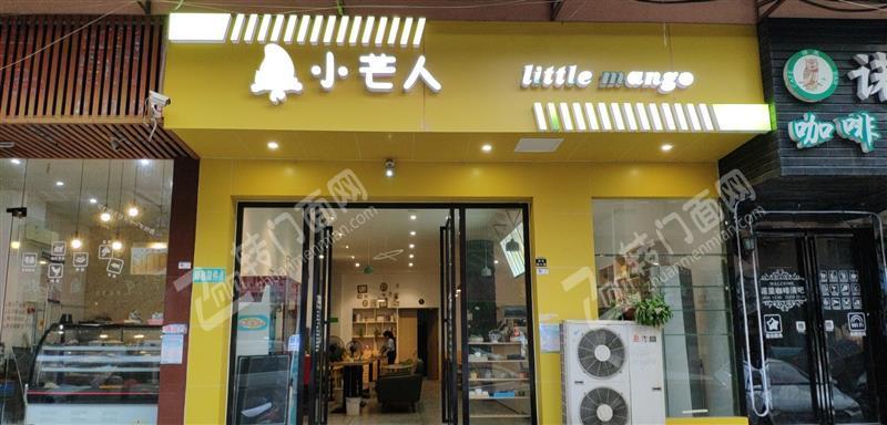 高校学生消费集中区150㎡品牌连锁奶茶小吃店转让(超低租金)