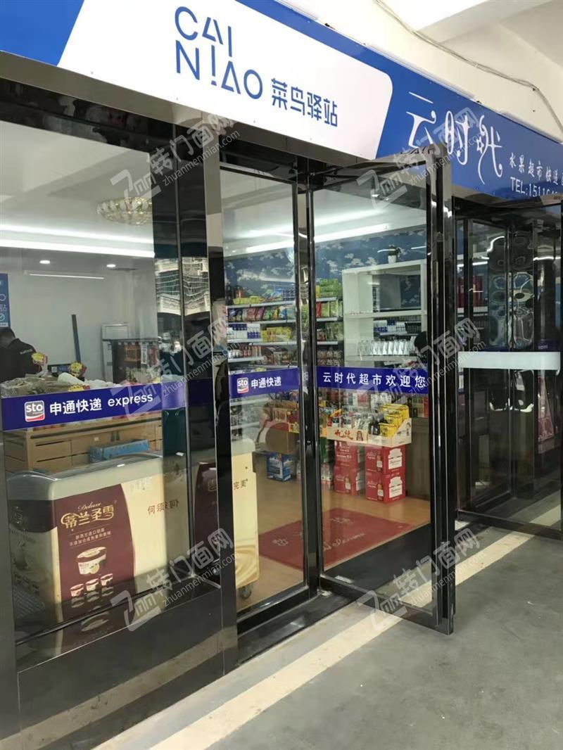 湘江世纪城大型高档社区55㎡菜鸟驿站转让(带超市)