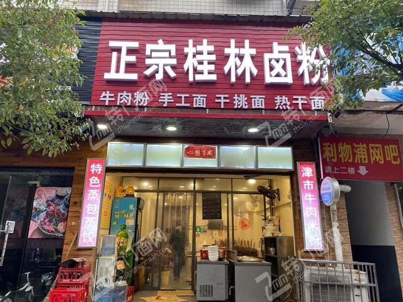 急转中医药大学商业街60平餐饮旺铺