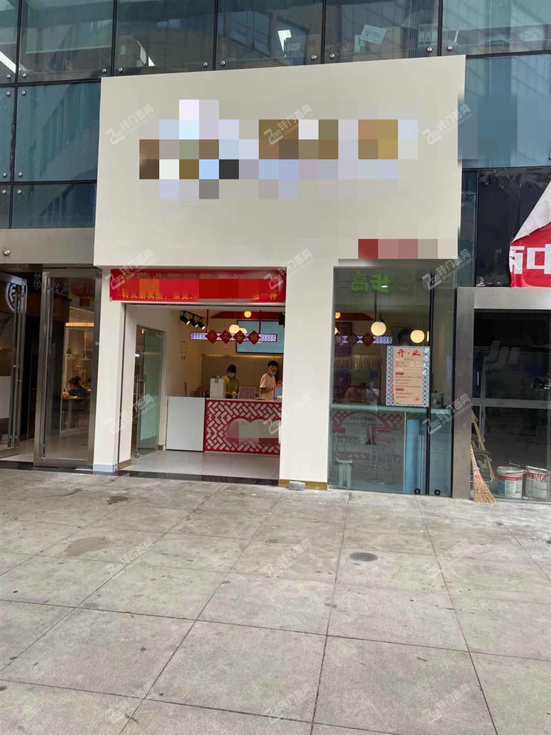 地铁口汽车西站商业街20㎡品牌连锁奶茶店转让