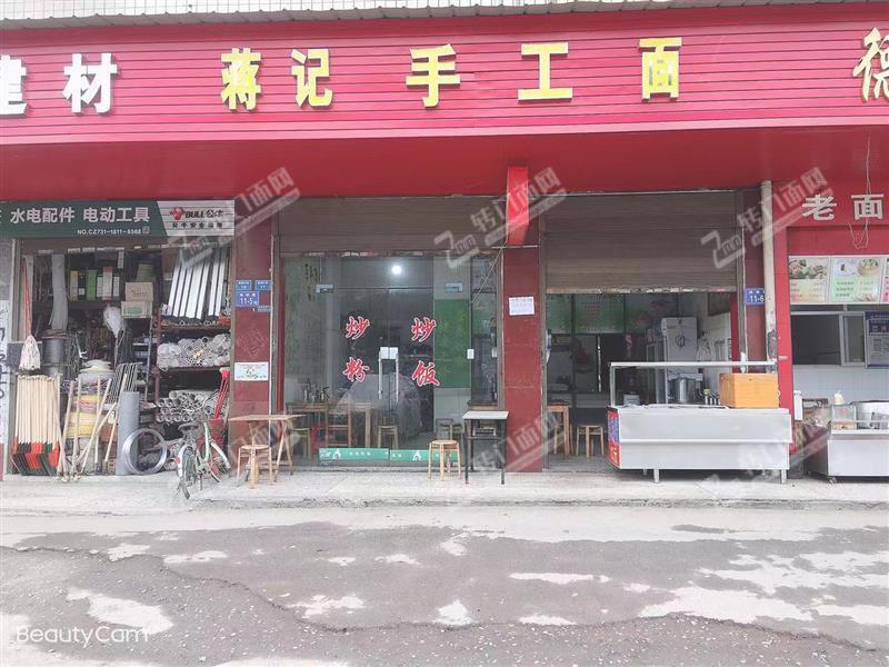 急转!长沙县板桥小区临街旺铺