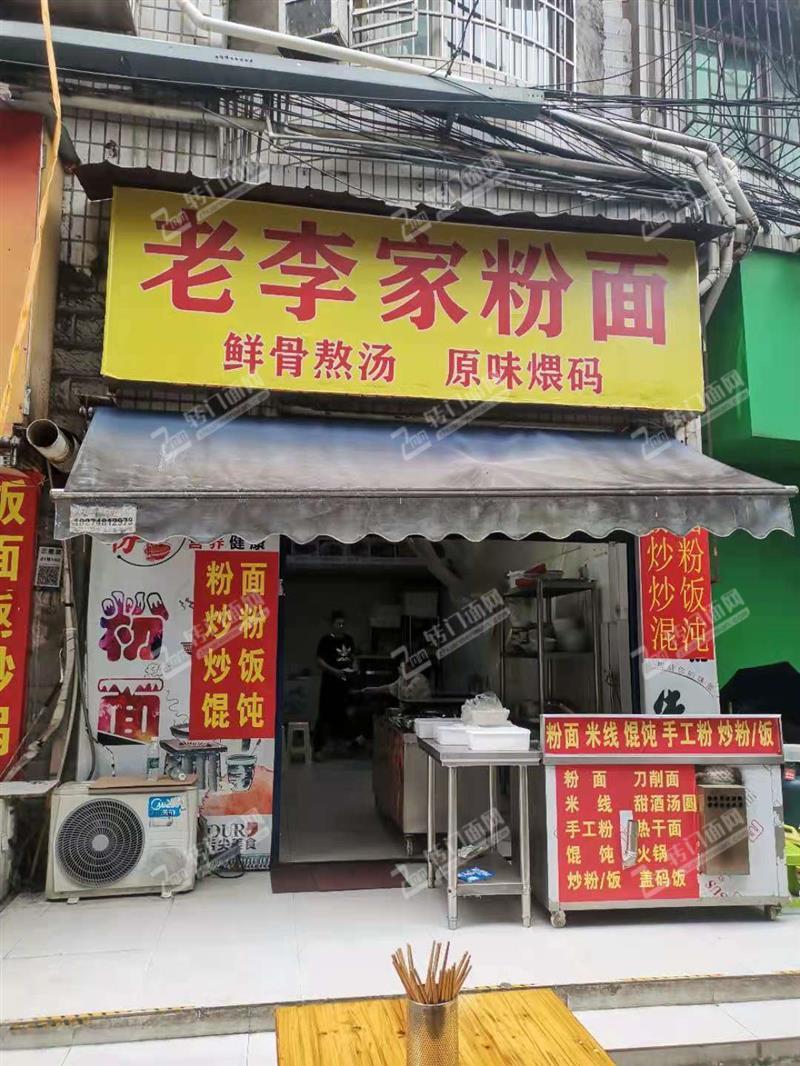 低价急转长沙西中心40平米西站商圈餐饮店
