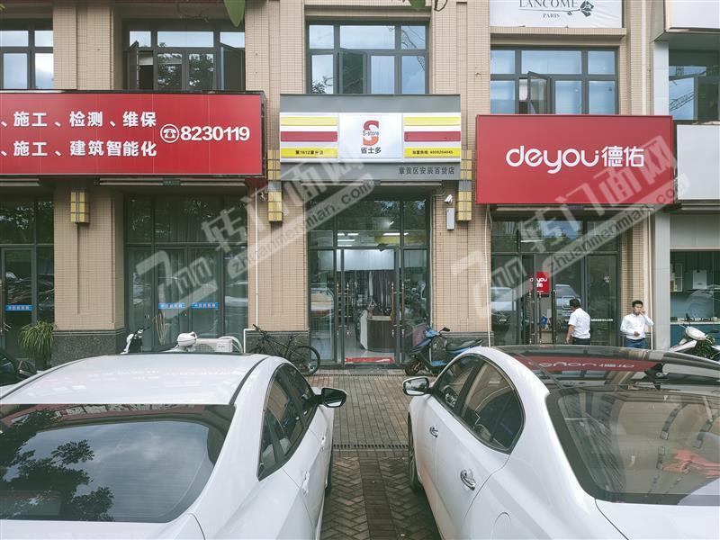 中海国际社区小区出入口便利店转让